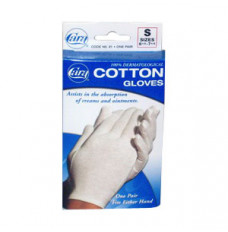 Women's Cotton Gloves, Small (Case of 48)